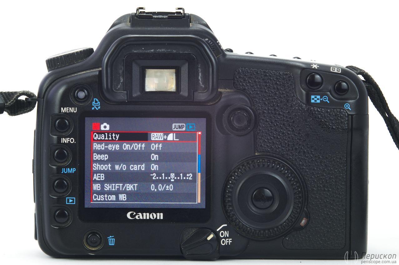 использования приоритет диафрагмы фотокамеры личной встрече