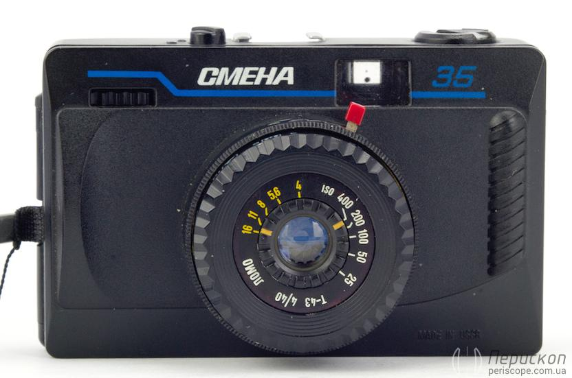 Фотоаппарат смена 35 инструкция