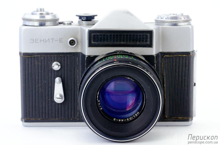 Fotoapparaty Zenit Periskop