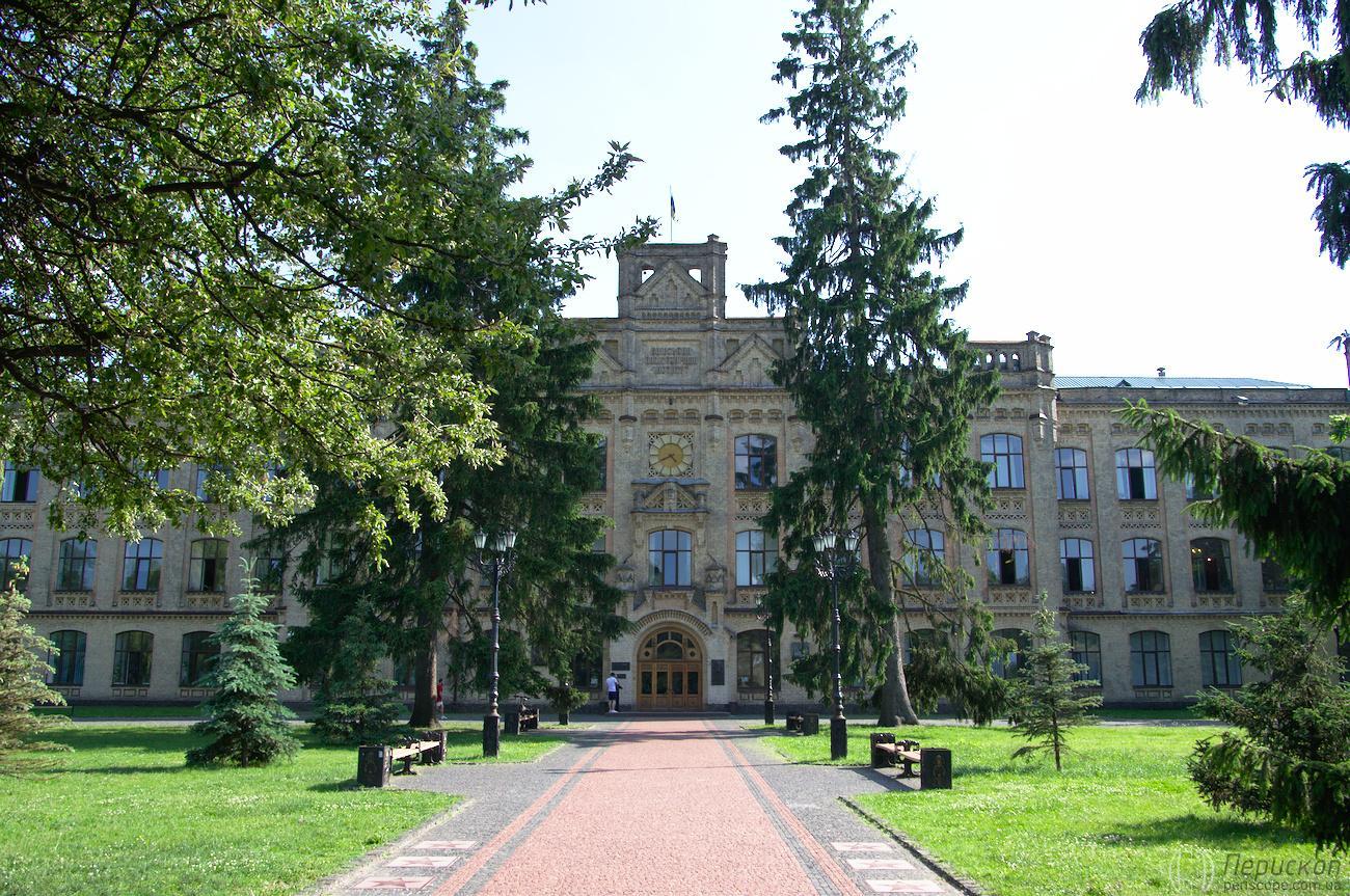Парк КПИ в Киеве. Фотопрогулка   Перископ 40ea6f576b6