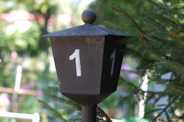 Номера секций кладбища. Лукьяновское кладбище