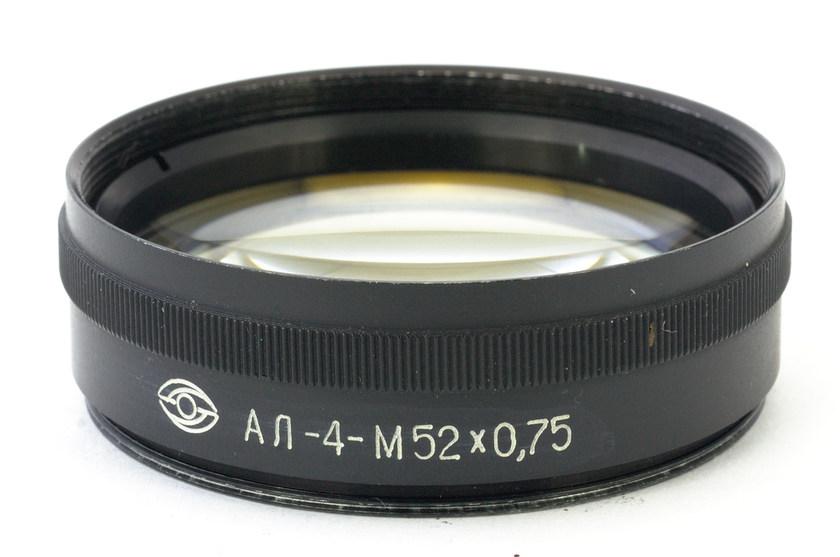 Ахроматическая линза АЛ-4-М52x0,75