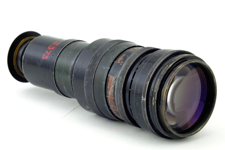 Таир-3 4,5/300