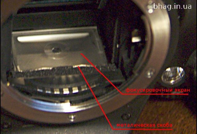 Установка фокусировочного экрана от Киев 19 на Nikon D3100
