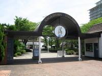 Парк Нагашима в Японии