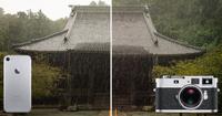 iPhone 7 и Leica M9-P