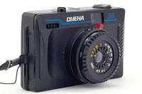 Пленочный фотоаппарат Смена 35