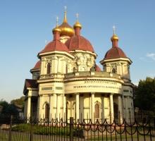 Дом органной музыки в Днепре