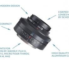 Meyer-Optik возрождает свой Trioplan f2.9/50