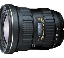 Tokina 14-20mm f/2 PRO