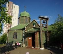 Церква Неопалима купина (Неопалимая купина)