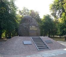 Памятный знак в честь основания Житомира
