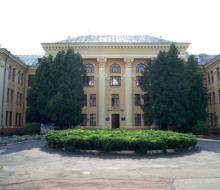 Национальный эколого-натуралистический центр (НЭНЦ)