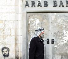 Палестина глазами Криса Хьюза