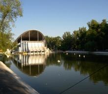 Парк Глобы
