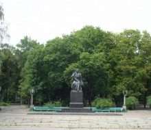 Парк Пушкина в Киеве
