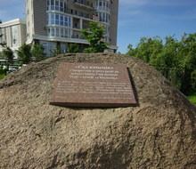 «Сад камней». Фотопутешествие по Киеву