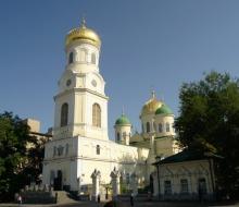 Свято-Троицкий собор Днепропетровск