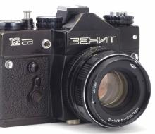 Фотоаппарат Зенит-12сд