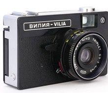 Пленочный фотоаппарат Вилия